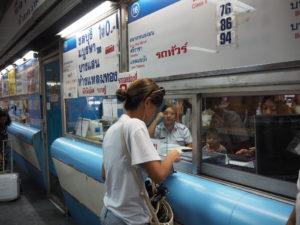タイでバスチケットを買う