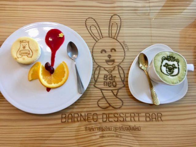 BARNEO Dessert Bar