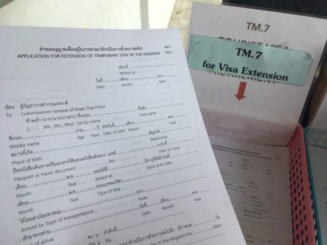 ノービザ延長書類TM7