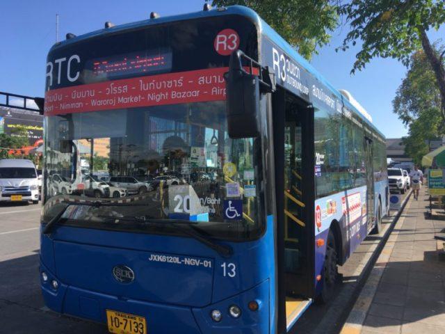 空港RTCバス