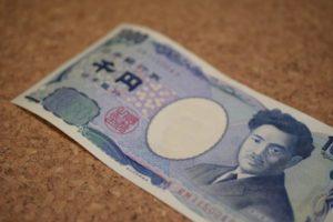 【お得!】現金でAmazonギフト券を5000円チャージしたら1000円分のポイントがもらえる!【初回のみ!】