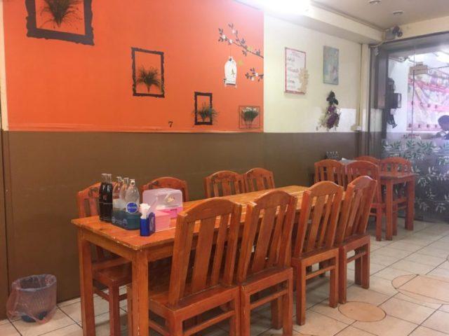 elephant cafe & coworking