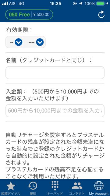 050 Free