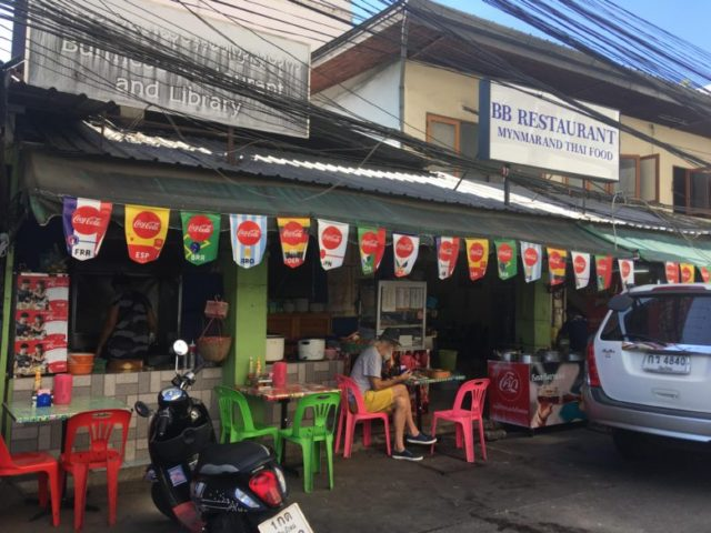 Nong Bee's Burmese Restaurant & Library