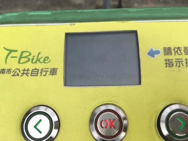 「T-Bike」自転車スタンド