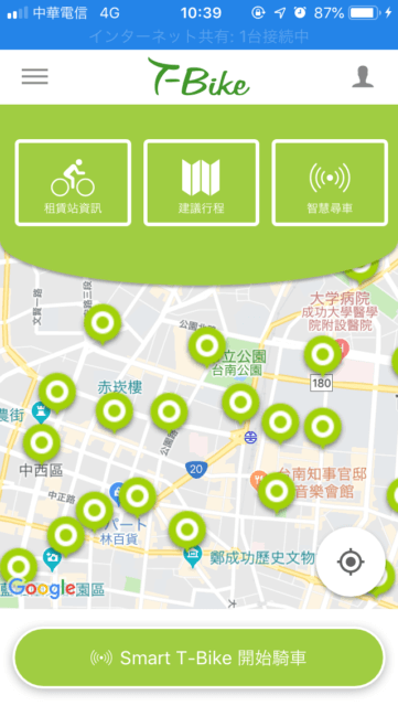 T-Bikeアプリ