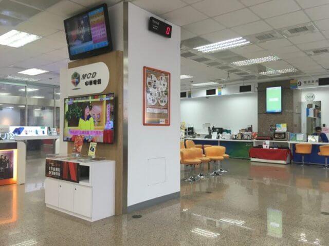 中華電信観光SIMカード