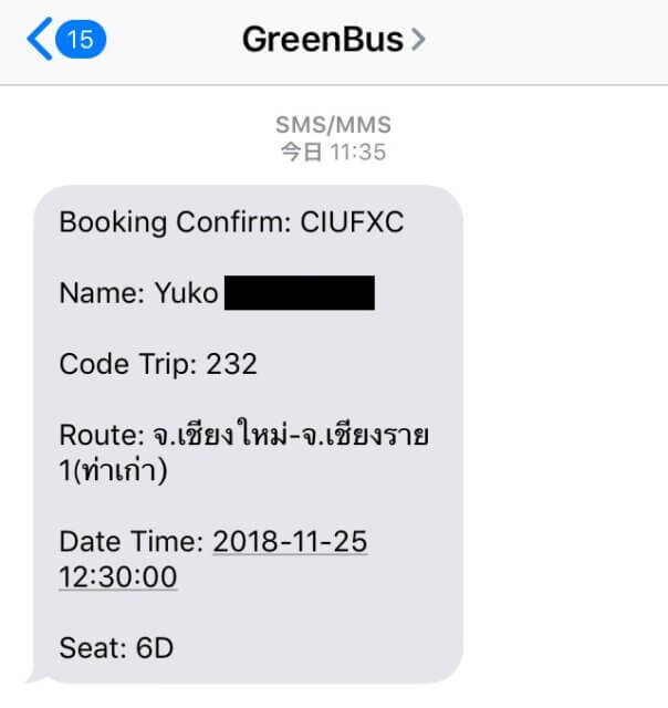 GREEN BUS SMS