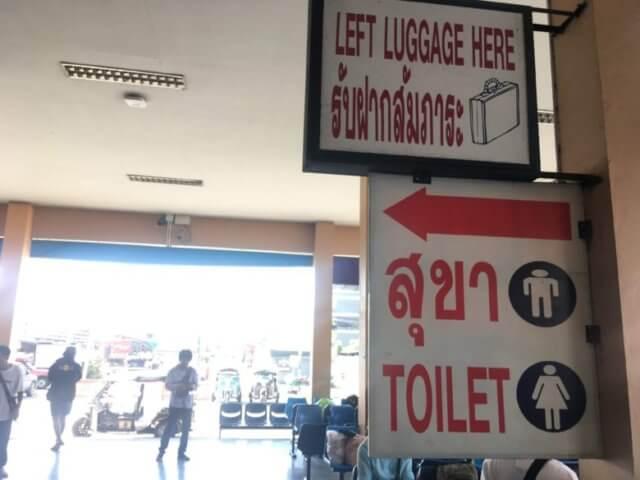 チェンマイバスターミナル