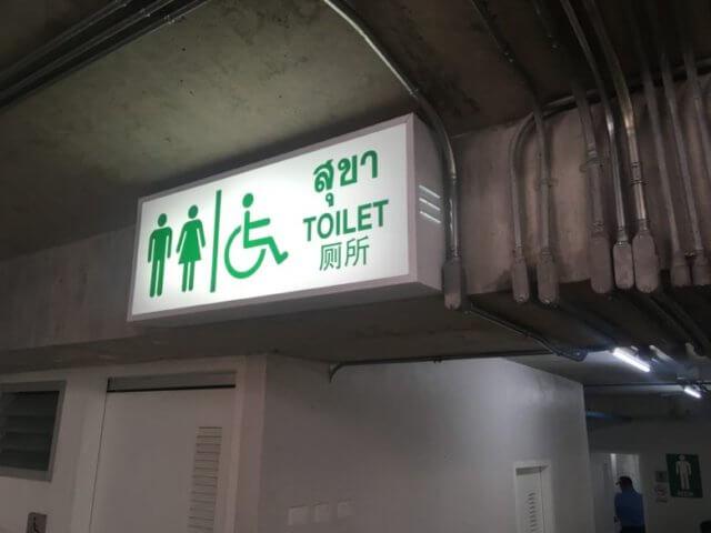 チェンライバスターミナル