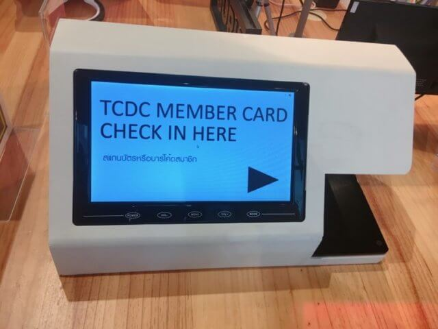 TCDC Commons
