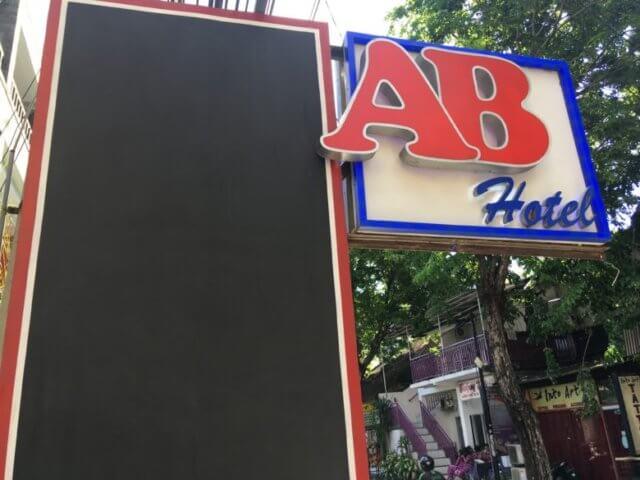AB hotel kuta