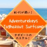 Adventurekeys Taghazout Surfcamp