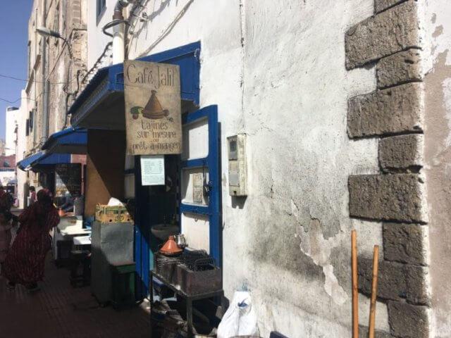 Café Jalil