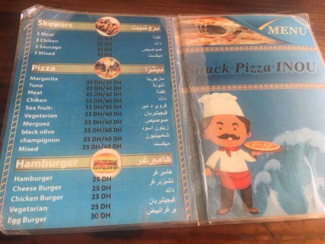 Snack Pizza Inou