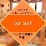 Dar Surf