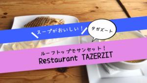 Restaurant TAZERZIT