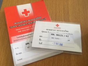 スネークファーム予防接種証明書