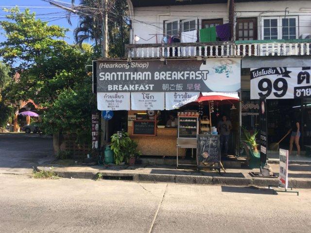 Santitham Breakfast